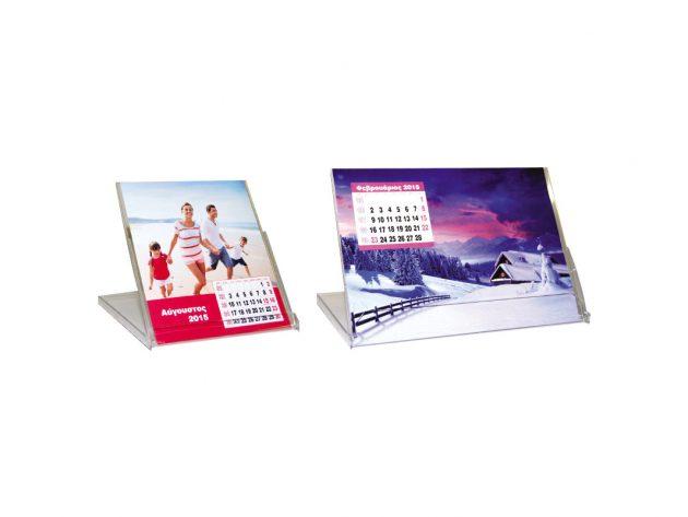 Πρωτότυπα ημερολόγια