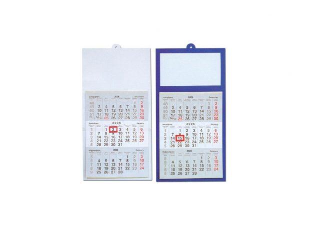 Τριμηνιαίο ημερολόγιο τοίχου