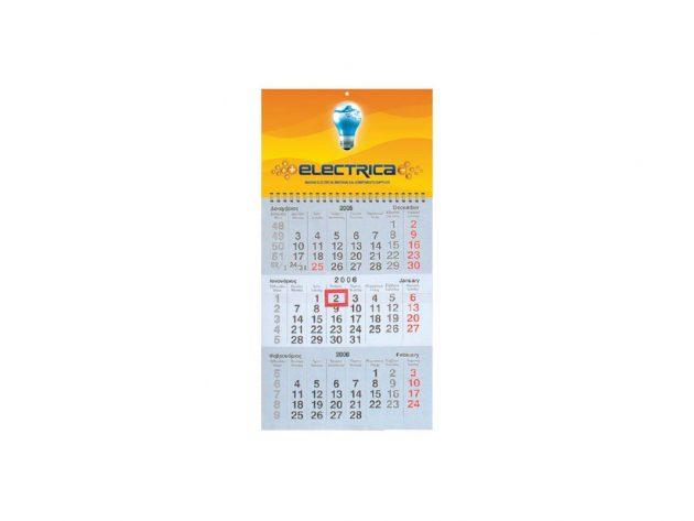 Τριμηνιαίο ημερολόγιο τοίχου σπιράλ