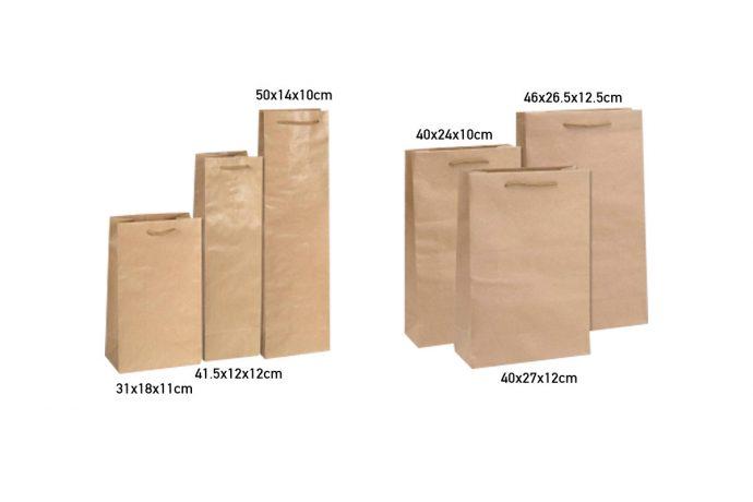 Τσάντες χάρτινες κραφτ