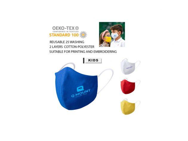 Μάσκα προστασίας προσώπου παιδική