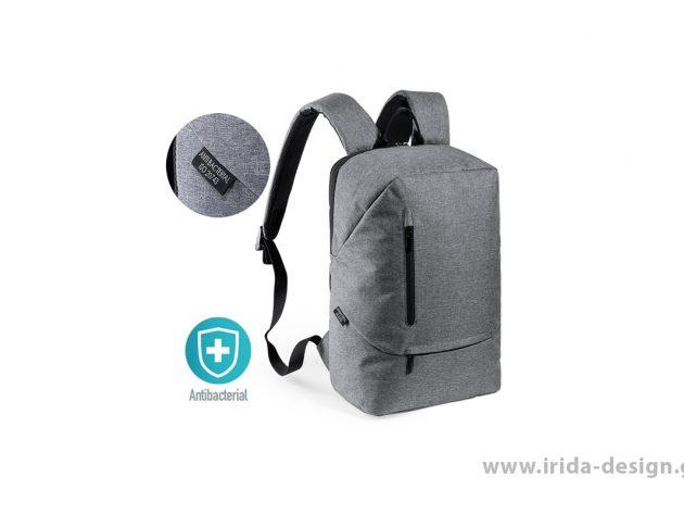 Αντιβακτηριακό Backpack