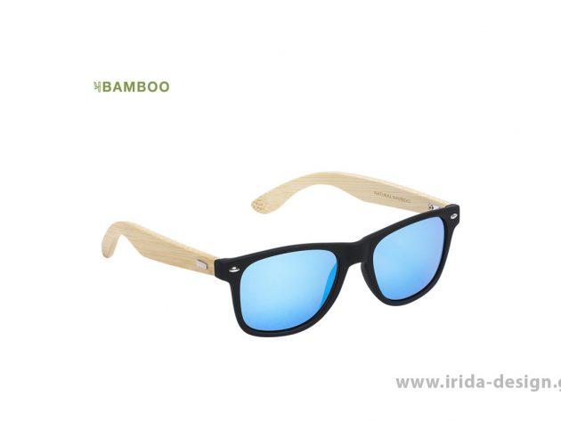 Γυαλιά Ηλίου με Προστασία UV400